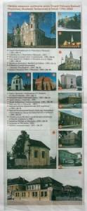 dziennik-gazeta-prawna-artykul